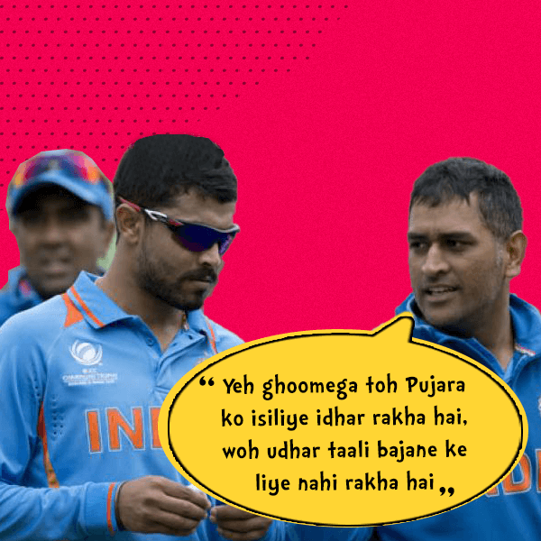 Kickass MS Dhoni Dialogues From Behind The Stumps