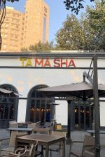 Everybody Needs Some 'Tamasha' In Their Life