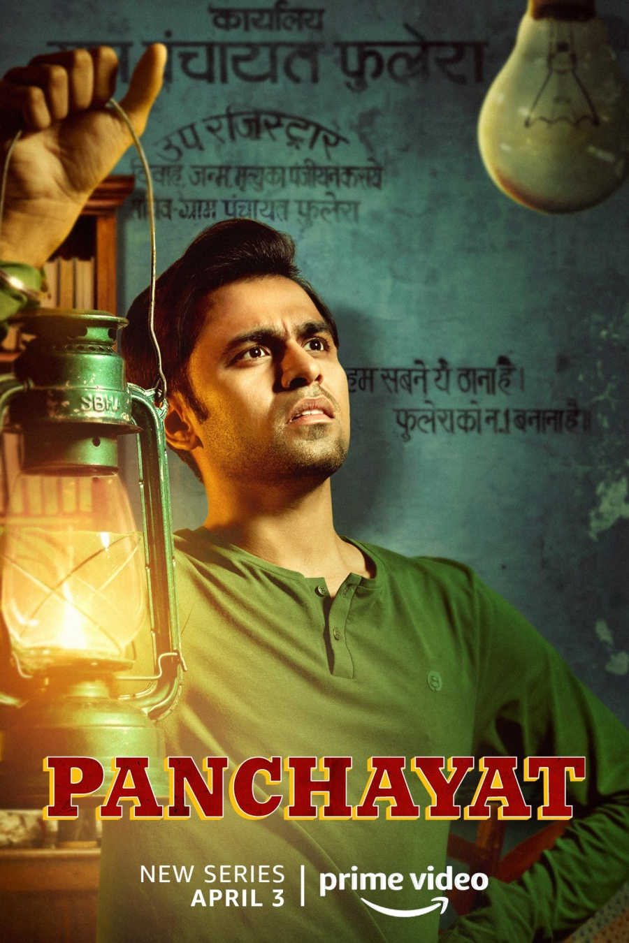 Panchayat Review - Get Ready To Stream Into Simplicity